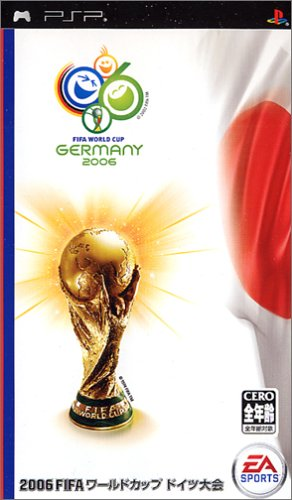 Rom juego FIFA World Cup - Germany 2006