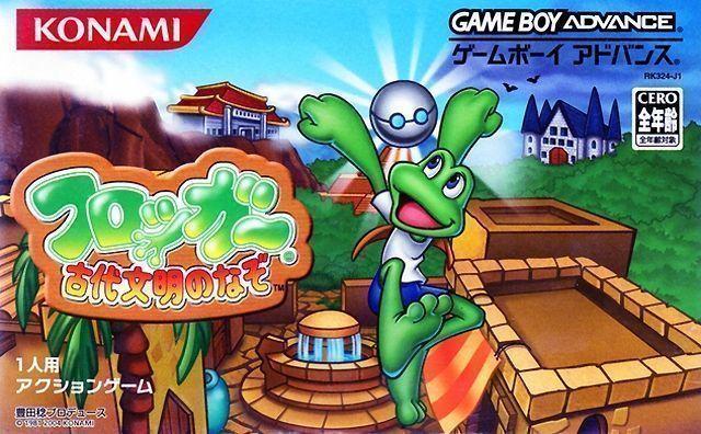 Rom juego Frogger Kodaibunmei No Nazo