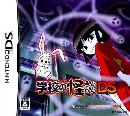 Rom juego Gakkou No Kaidan DS