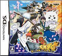 Rom juego Gintama - Gintama Quest - Gin-san Ga Tenshoku Shitari Sekai Wo Sukuttari