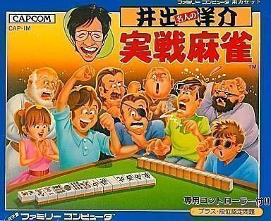 Rom juego Ide Yousuke Meijin No Jissen Maajong