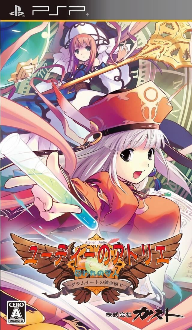 Rom juego Judie No Atelier - Gramnad No Renkinjutsushi - Toraware No Moribito
