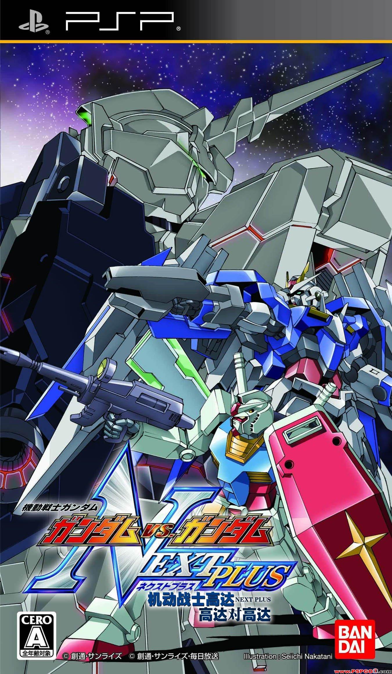 Rom juego Kidou Senshi Gundam - Gundam Vs. Gundam NEXT PLUS
