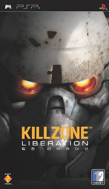Rom juego Killzone - Liberation