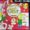 Simpsons, The – Krusty's World