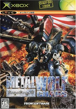 Rom juego Metal Wolf Chaos