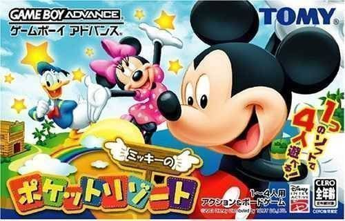 Rom juego Mickey No Pocket Resort