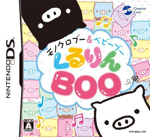 Rom juego Monokuro Boo & Baby Boo - Kururin Boo