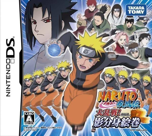 Rom juego Naruto Shippuden - Dairansen! Kage Bunsen Emaki