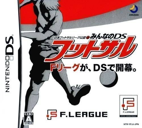 Rom juego Major DS - Dream Baseball