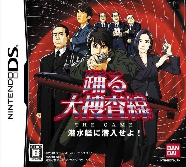 Rom juego Odoru Daisousasen The Game - Sensuikan Ni Sennyuu Seyo!