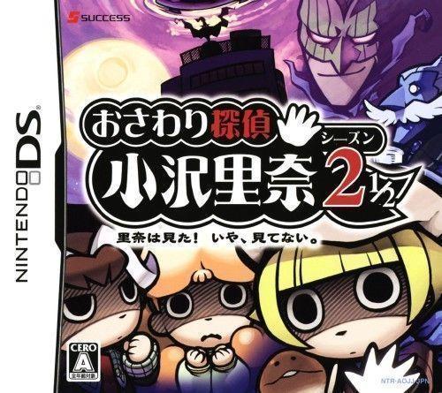 Rom juego Osawari Tantei - Ozawa Rina - Season 2 To Half - Rina Wa Mita! Iya, Mite Nai