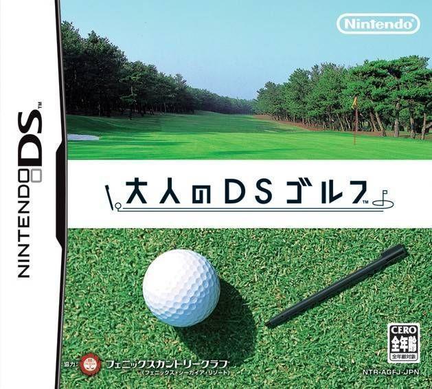 Rom juego Otona No DS Golf