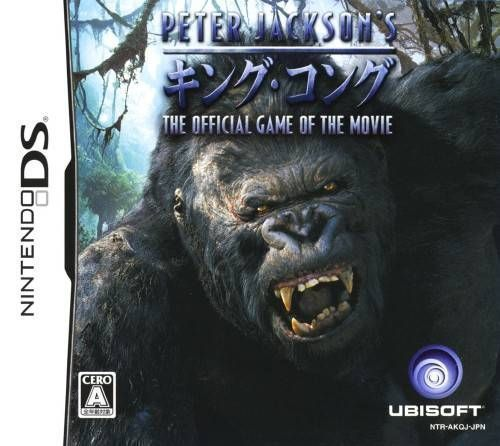 Rom juego Peter Jackson's King Kong