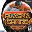 Plasma Sword Nightmare Of Bilstein