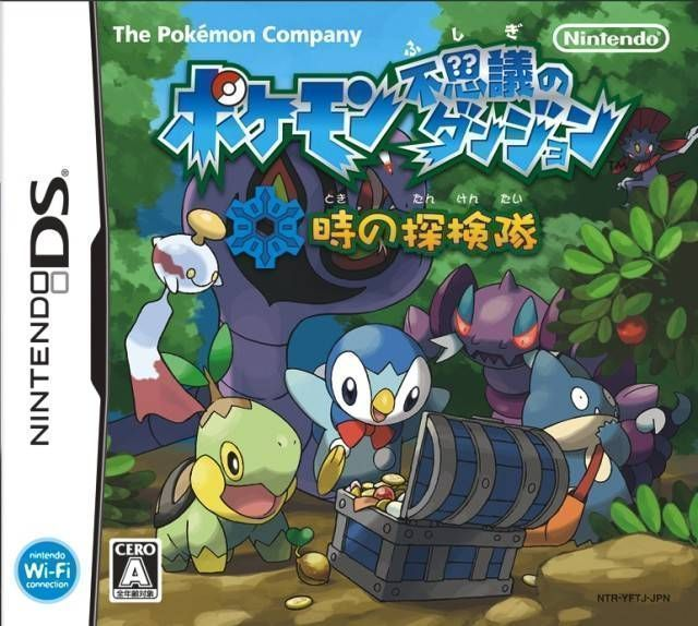 Rom juego Pokemon Fushigi No Dungeon - Toki No Tankentai