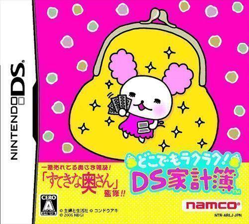 Rom juego Raku Raku Shindenzu Training DS