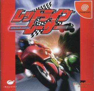 Rom juego Redline Racer