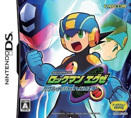 Rom juego Rockman EXE - Operate Shooting Star