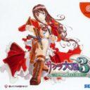 Sakura Taisen 3 Paris Wa Moeteiru Ka  – Disc #3