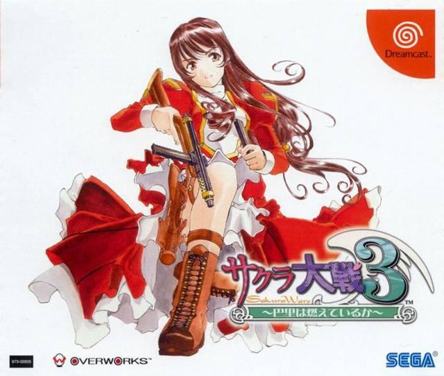 Rom juego Sakura Taisen 3 Paris Wa Moeteiru Ka  - Disc #3