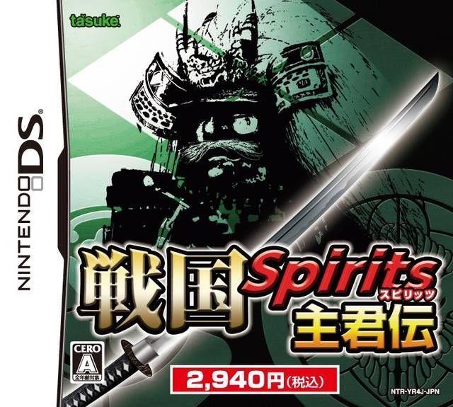 Rom juego Sengoku Spirits - Shukun Den