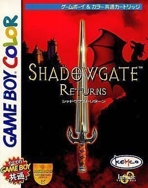 Rom juego Shadowgate Classic