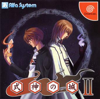 Rom juego Shikigami No Shiro II