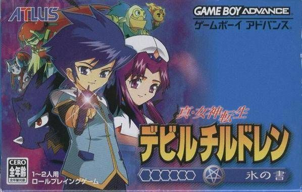 Rom juego Shin Megami Tensei - Devil Children 2 - Koori No Sho