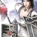 Shin Sangoku Musou – 2nd Evolution