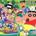 Shinchan Contra Los Munecos De Shock Gahn