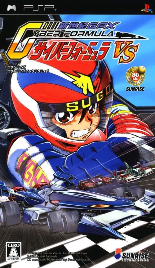 Rom juego Shinseiki GPX Cyber Formula VS