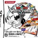 Shounen Sunday & Shounen Magazine White Comic
