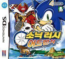 Rom juego Sonic Rush Adventures