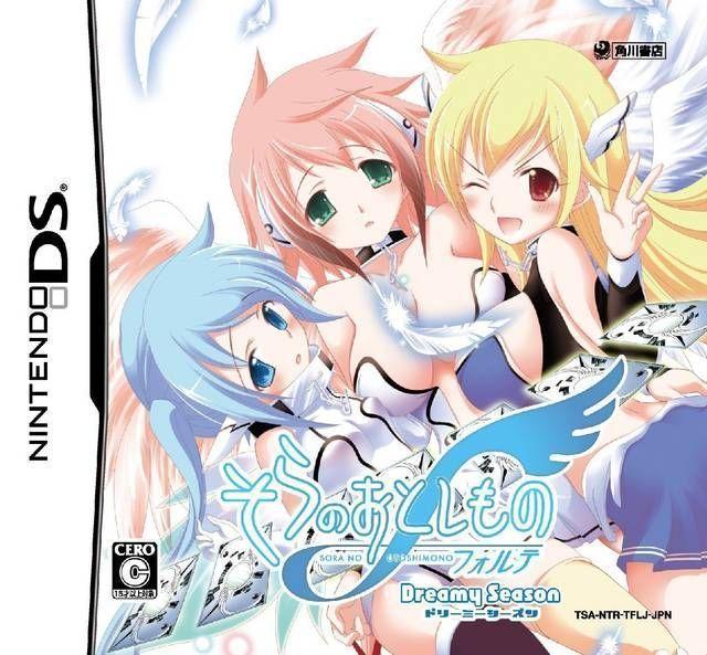 Rom juego Sora No Otoshimono Forte - Dreamy Season