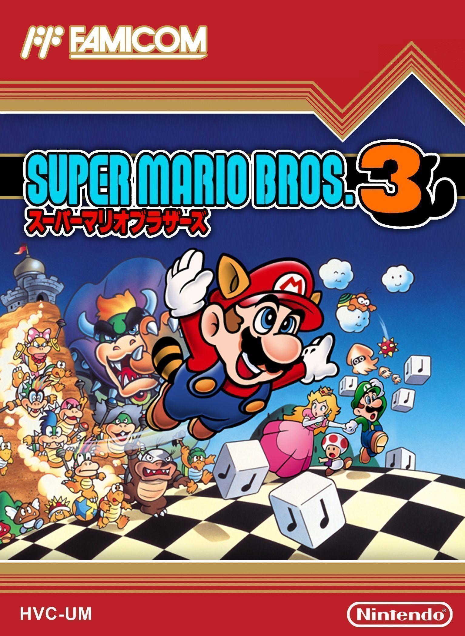 Rom juego Super Mario Bros 3