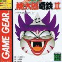 Super Momotarou Densetsu 3