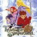 Tales Of Symphonia  – Disc #1