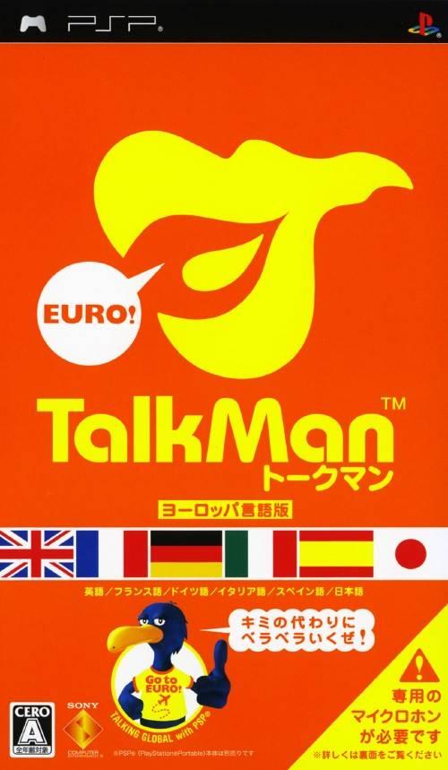 Rom juego TalkMan EURO - TalkMan Europa Gengo Ban