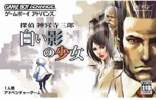 Rom juego Tantei Jinguuji Saburou Shiroi Kage No Syoujyo