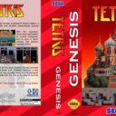 Tetris (JU)