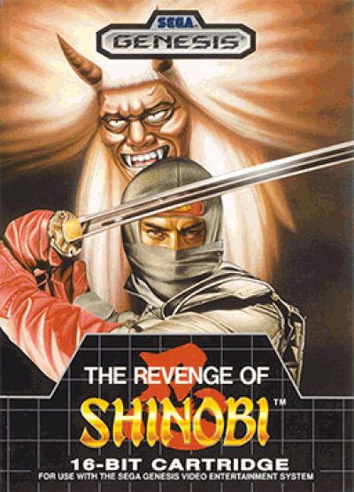Rom juego Super Shinobi II, The