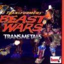 Transformers – Beast Wars Transmetal