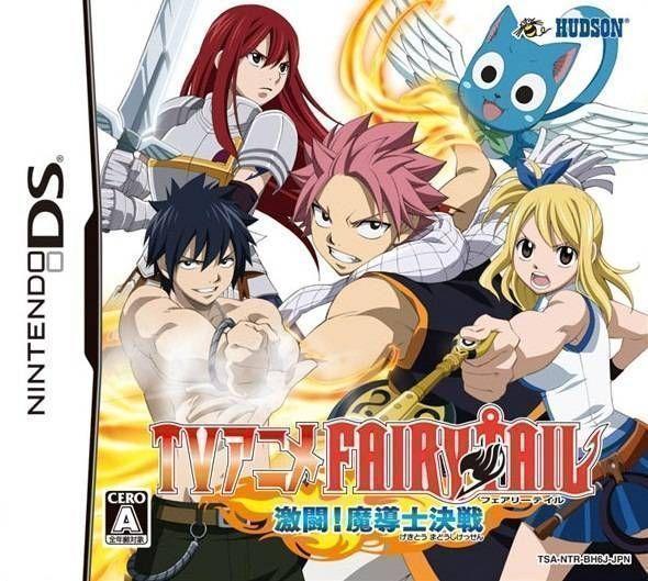 Rom juego TV Anime - Fairy Tail Gekitou! Madoushi Kessen