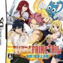 TV Anime – Fairy Tail Gekitou! Madoushi Kessen