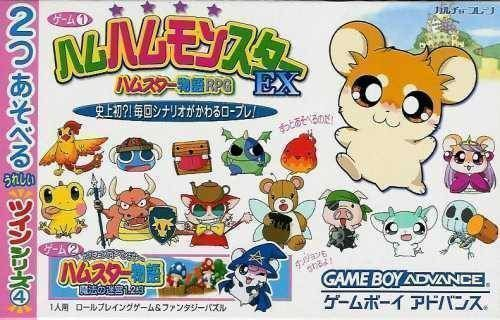 Rom juego Twin Series 4 - Hamu Hamu Monster EX & F Puzzle Hamusuta