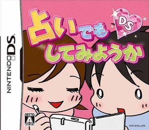 Rom juego Uranai Demo Shite Miyouka DS