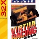 Virtua Racing Deluxe 32X
