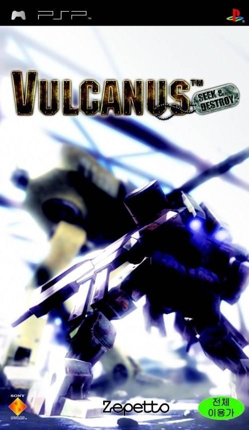 Rom juego Vulcanus