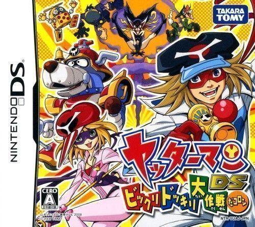 Rom juego Yattaman DS - Bikkuridokkiri Daisakusen Da Koron